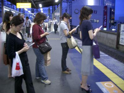 mobile-japan1.jpg